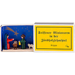 Matchbox  -  Nativity  -  4cm / 1.6 inch